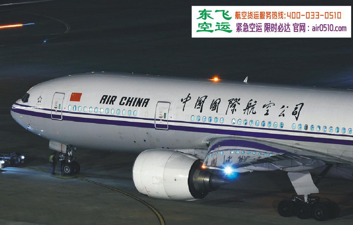 无锡到天津飞机