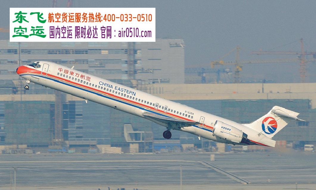无锡东飞货运物流专线至全国可上门提货--无锡物流,无锡东飞物流